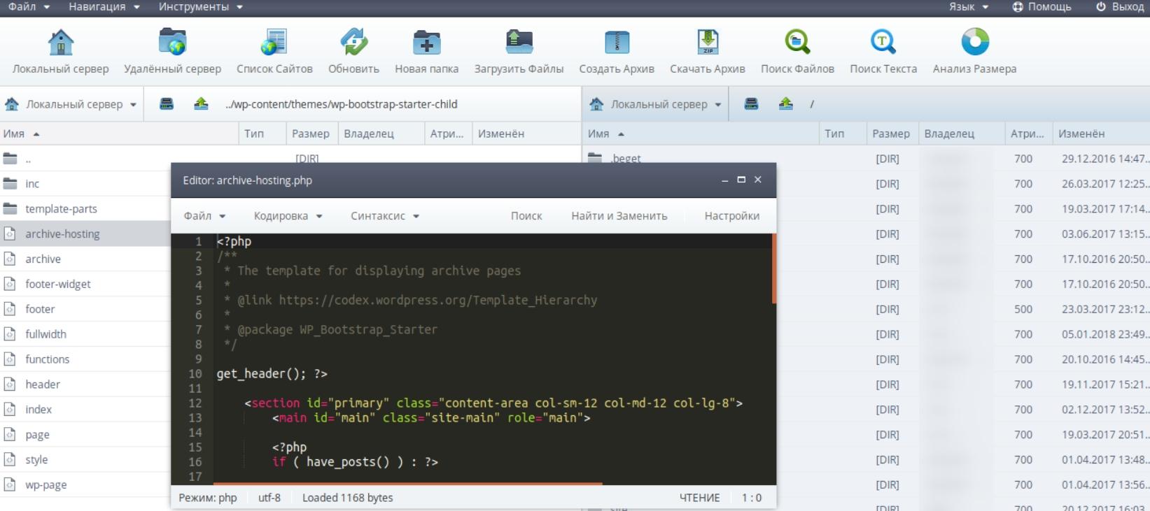Хостингов для wp как установить сайт на хостинг ispmanager